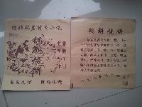 供应锅盔烧饼袋子/锅魁袋子/公安锅盔