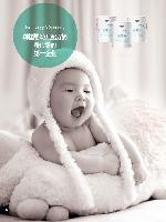 韩国南阳雅康美奶粉