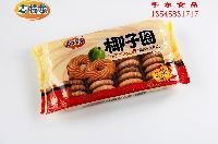曲奇饼干厂家批发定量装椰子圈曲奇饼干