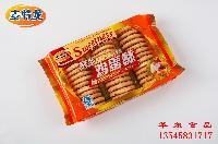 曲奇公司批发大袋装鸡蛋曲奇饼干招商加盟