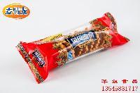 学生贝贝曲奇饼干厂家供应学校便利店饼干