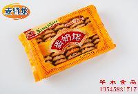 曲奇饼干oem代工厂批发供应蛋奶塔曲奇