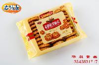 麦特龙胚芽曲奇饼干厂家价格批发
