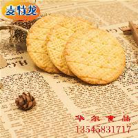 葱油饼干批发厂家招商代理加盟
