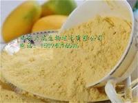 柠檬粉  冲饮粉营养粉