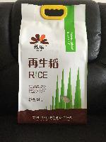 再生稻有机米