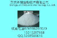 丙酸钾食品级  含量99     生产厂家直销