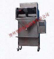 批发供应AT-2DC-2K 茶叶灌装机