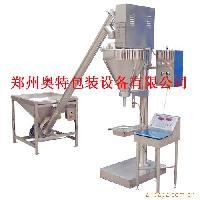 厂家直销 AT-F1+AT-T 半自动粉剂灌装机 半