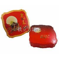 厂家定做批发 中秋节月饼铁盒 4个/6个装 多款现货