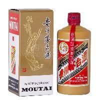 贵州茅台酒(特需) 特需茅台酒哪里有卖的 茅台有特需酒吗