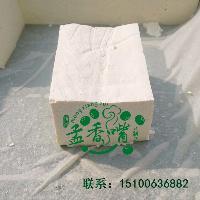三河干豆腐 批发零售