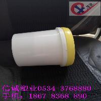 1公斤大口螺旋盖聚丙烯塑料桶,香精桶
