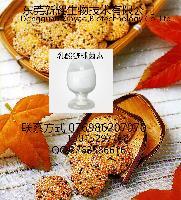 乳酸链球菌素食品级生产厂家