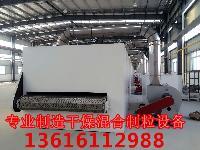 新型高效百合多层带式干燥机设备|烘干机