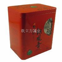 茶叶铁盒厂 定做铁观音大红袍毛尖茶叶铁罐