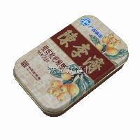 长方形小型糖果药品药丸铁盒 书包仔铁盒