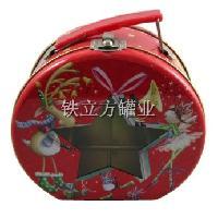 半圆形开窗马口铁手挽铁盒 扇形手提铁罐 糖果罐