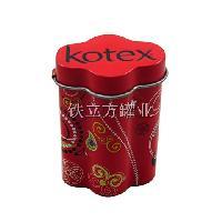 小号梅花罐 糖果罐 花形铁盒