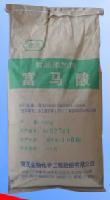 富马酸厂家   食品原料  饮料原料
