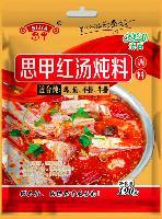 做美味思甲清真红汤炖料调味料是您*的选择!许昌超艳食品