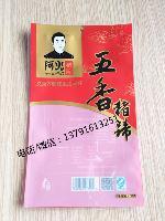 厂家供应耐高温200克五香猪蹄真空包装袋 质优价廉