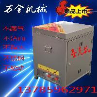 燃气鸡蛋卷机 六面循环脆皮机不沾面蛋卷机