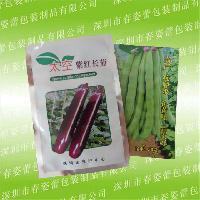 果蔬种子包装纸塑包装袋设计定做