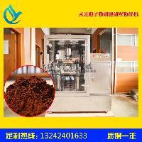 深圳供应超微粉碎机10L破壁中药材粉碎磨粉机