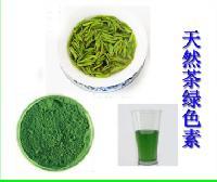 茶绿色素厂家