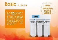 反渗透纯水机Basic-RO