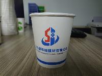 纸杯|手提袋|抽纸|豆浆杯|纸碗|北京|天津
