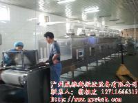 米线烘干机厂家直销