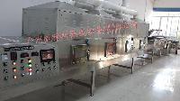 微波槟榔烘烤设备