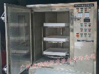 威雅斯柜式微波炉(盒饭加热机)
