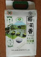 实月稻香稻花香生态米2.5kg真空装