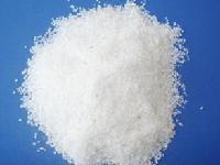 土贝母皂苷  1公斤起订