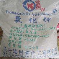 食品级氯化钾营养强化剂 果冻 胶凝剂 炒瓜子降低咸度25kg包邮