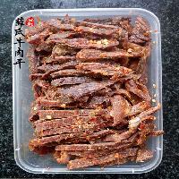农家散养黄牛肉牛肉干500g精品礼盒装