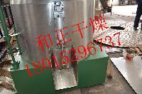 专业生产乳制品原料混合机  价格实惠