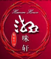 广东哪里可以培训香辣豆腐干