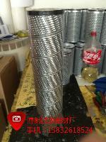 浙江SF250M90翡翠液压油滤芯