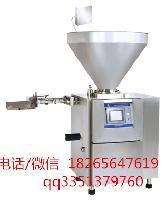 ZGC-3000亲亲肠定量扭结灌肠机