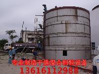 山梨酸钾喷雾干燥设备