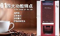原装进口东具DG808冷热全自动投币咖啡机速溶咖啡机奶茶机