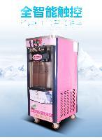 厂家直销商用全自动立式触屏东具软冰淇淋机冰淇淋粉冰淇淋蛋筒