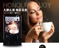 厂家直销DG208冷热东具全自动投币咖啡机速溶咖啡机现调饮料机