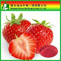 草莓冻干粉 *草莓无添加