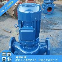 ISG立式管道离心泵 管道泵生产厂家