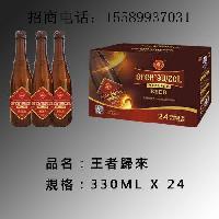 24瓶箱装小支啤酒